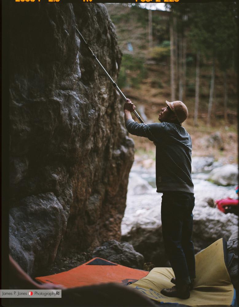 JamesJones_PRI_133_Japan16climbing_web